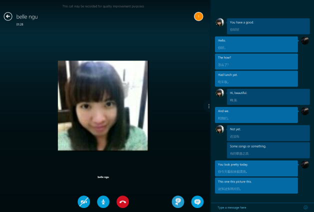 Skype-Translate-Preview12